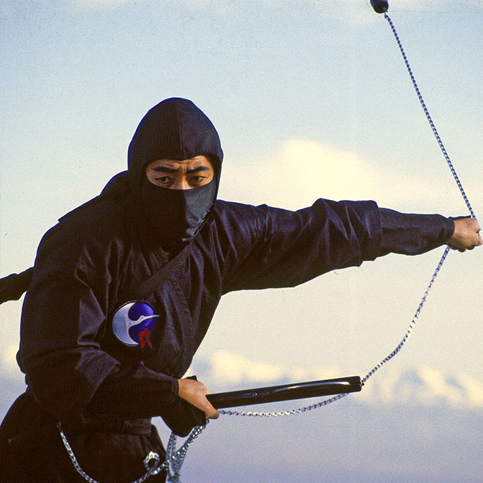 Disfraces de Ninja Misterdisfraz.com